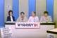 Wybory 1991 – materiały komitetów wyborczych
