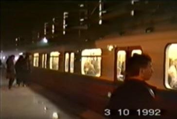 Warszawskie Metro w 1992 roku