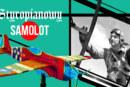 Styropianowy samolot – czaderska zabawka z dzieciństwa
